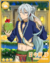 (Eternal Summer Vacation) Wataru Hibiki