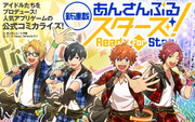Ensemble Stars! Ready for Star