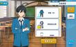 Hokuto Hidaka Student Uniform Outfit