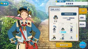Mitsuru Tenma Postal Delivery Outfit