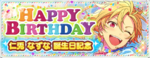 Nazuna Nito Birthday 2019 Banner