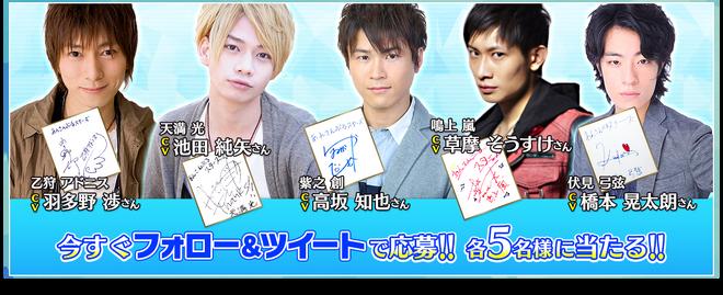 Signature Promotion 02