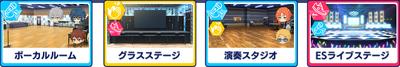 Tetora Nagumo Birthday Course Location