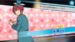(Hurrying Clock Rabbit) Tsukasa Suou Scout CG
