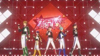 あんさんぶるスターズ!! Music ゲームサイズMV「天下無敵☆メテオレンジャー!」
