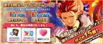 Kuro Kiryu Birthday 2017 Twitter Banner