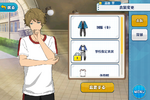 Midori Takamine PE Uniform Outfit