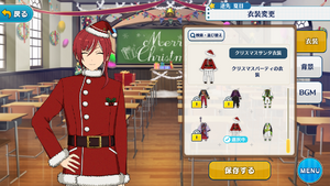 Natsume Sakasaki 2018 Christmas Santa Outfit