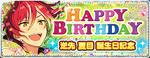 Natsume Sakasaki Birthday 2017 Banner