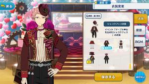 Shu Itsuki Chocolat Fes Outfit