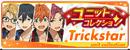 Trickstar Unit Collection Banner