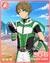 (Green of Compassion) Midori Takamine