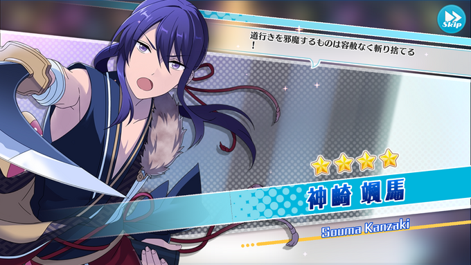 (The Faithful Samurai) Souma Kanzaki Scout CG