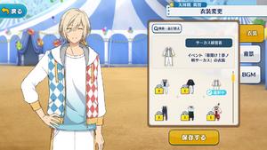 Eichi Tenshouin Circus Practice Outfit