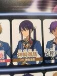 Ensemble Stars Start Book Souma