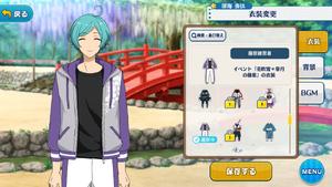 Kanata Shinkai Wisteria Festival Practice Outfit