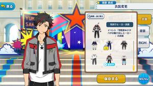 Tetora Nagumo Patrol Hero Outfit