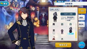 Tsukasa Suou Halloween Outfit