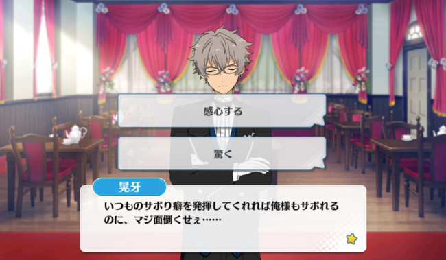 UNDEAD Cafe Koga Special Event-1