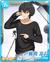 (Dangerous Fang) Ritsu Sakuma
