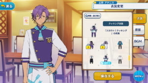 Adonis Otogari Cooking Outfit