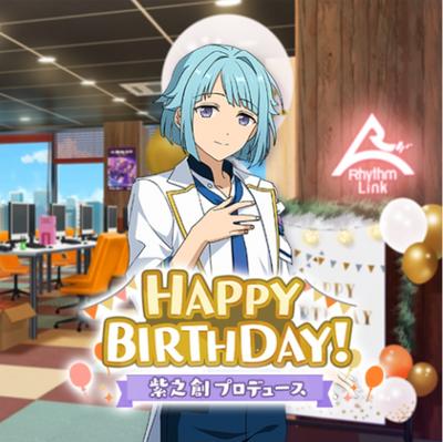 Hajime Shino Birthday Course 2020