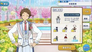 Mitsuru Tenma Happy Spring Outfit