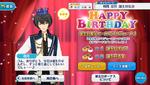 Ritsu Sakuma Birthday 2018 Campaign