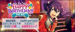 Souma Kanzaki Birthday 2019 Music Twitter Banner
