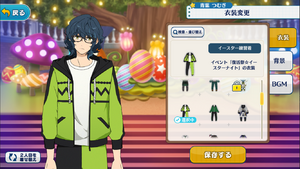 Tsumugi Aoba Easter Practice Outfit