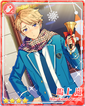 (Knight Santa) Arashi Narukami