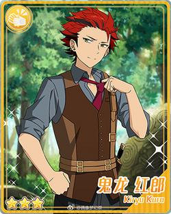 (Protector of the Legend) Kuro Kiryu Bloomed