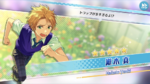(You of Morning Glories) Makoto Yuuki Scout CG