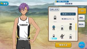 Adonis Otogari Track Uniform Outfit