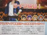 Animedia May 2015 previews-3