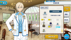 Eichi Tenshouin 3rd Anniversary Outfit