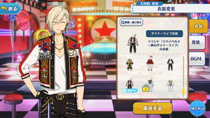 Eichi Tenshouin Diner Live Outfit