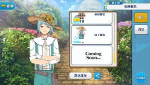 Hajime Shino Gardener Outfit