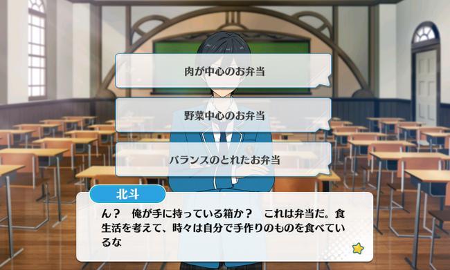 Hokuto Hidaka mini event classroom