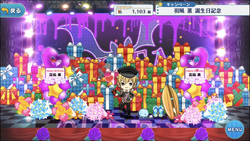 Kaoru Hakaze Birthday 2017 1k Stage