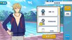 Kaoru Hakaze Surfer Outfit