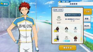 Kuro Kiryu Cycler Jersey Outfit