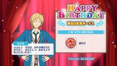Nazuna Nito Birthday