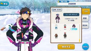 Tetora Nagumo Snowboarder Outfit