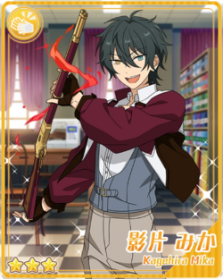 (Air Force Search Team) Mika Kagehira Bloomed