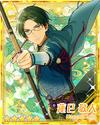 (Aomi's Clothes) Keito Hasumi Bloomed