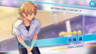 (Bridal Flower) Kaoru Hakaze Scout CG