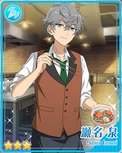 (Cooking Practice) Izumi Sena Bloomed
