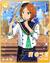 (Joint Sailor) Yuta Aoi