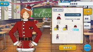 Hinata Aoi 2018 Christmas Santa Outfit